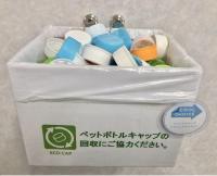 EcoCapBox